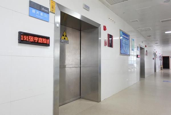 电滑动式防护门