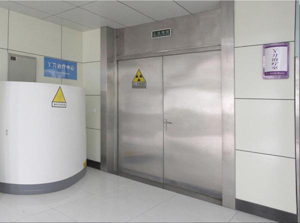 伽马刀治疗室防护门